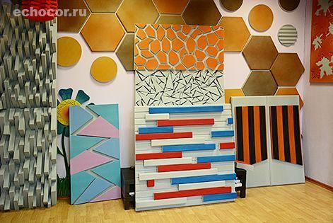 Акустические панели ЭхоКор. Многообразие форм и размеров